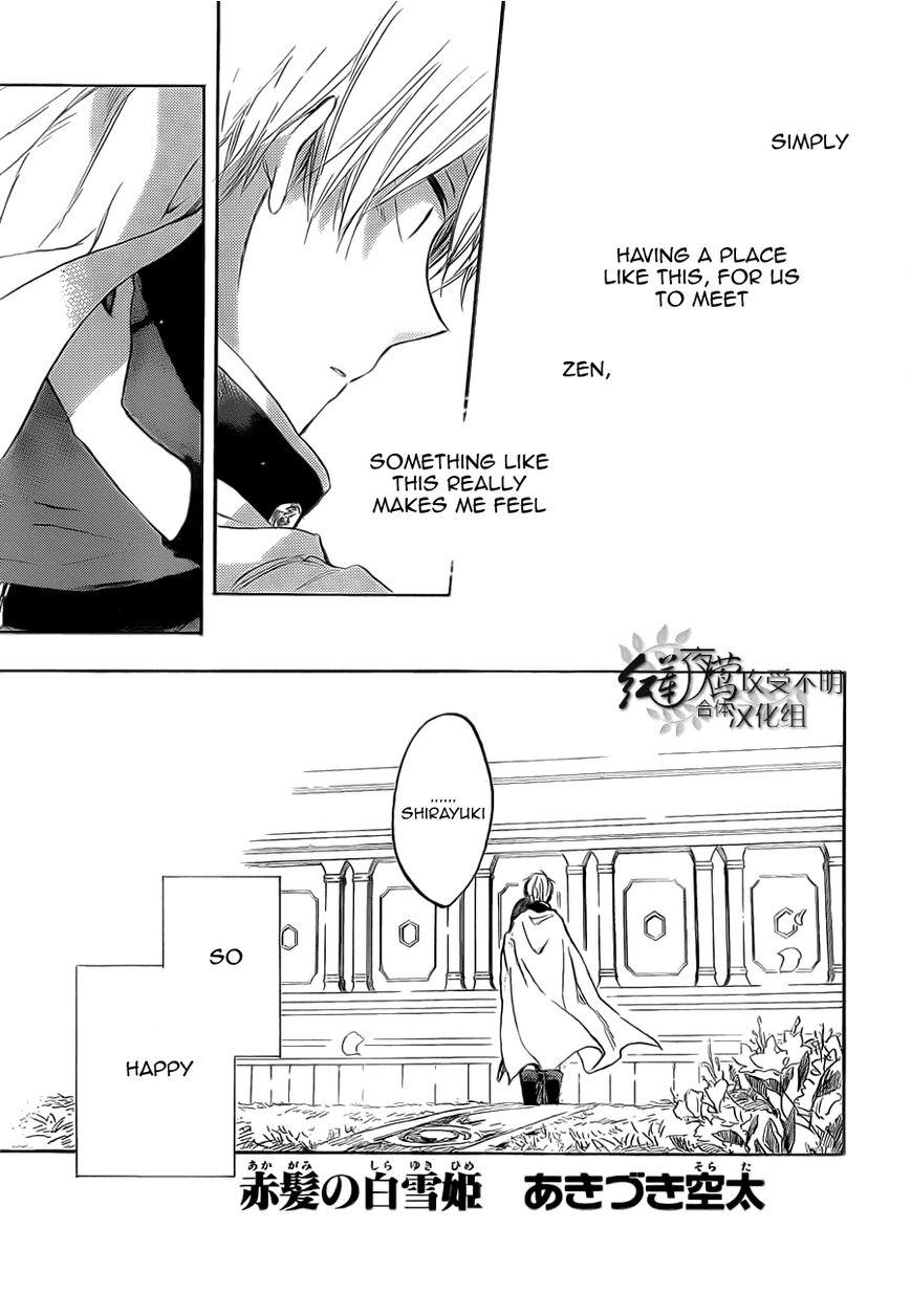Akagami no Shirayukihime 48 Page 2