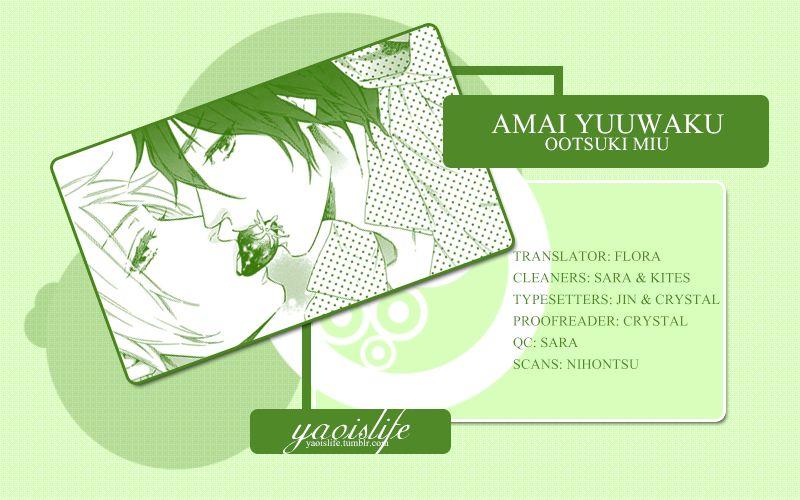 Amai Yuuwaku (OOTSUKI Miu) 1 Page 1