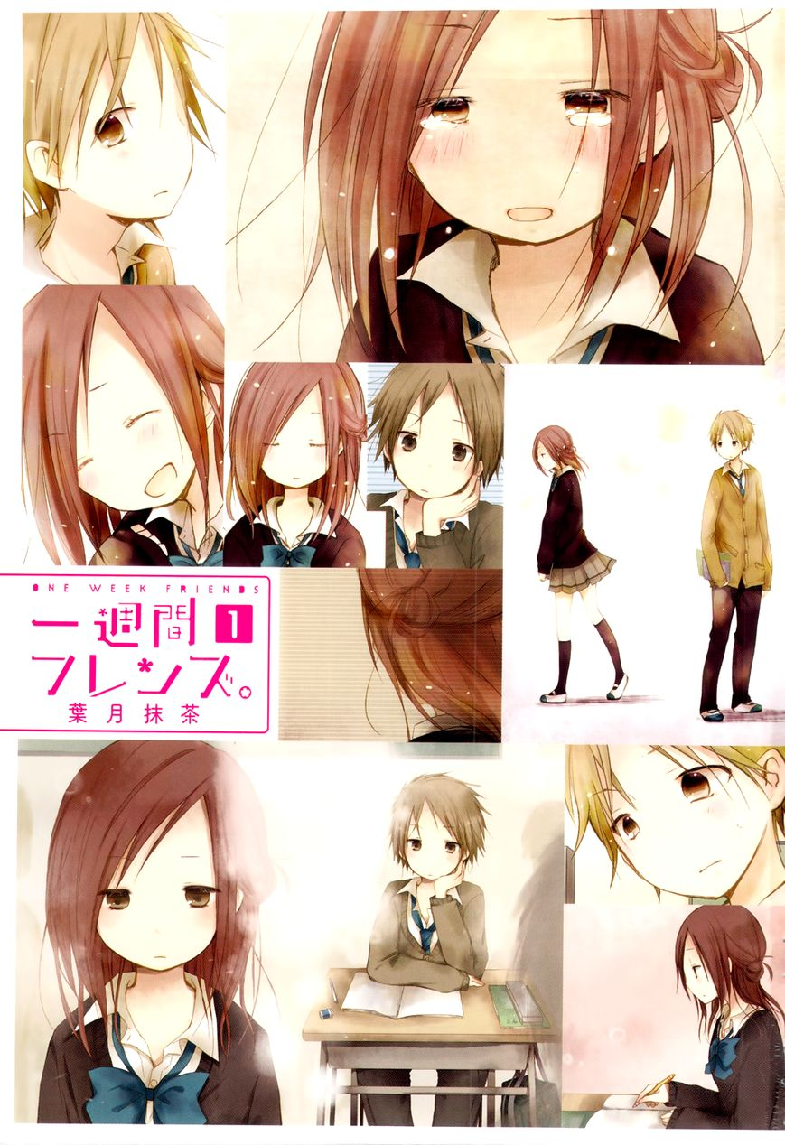 Isshuukan Friends 0 Page 2