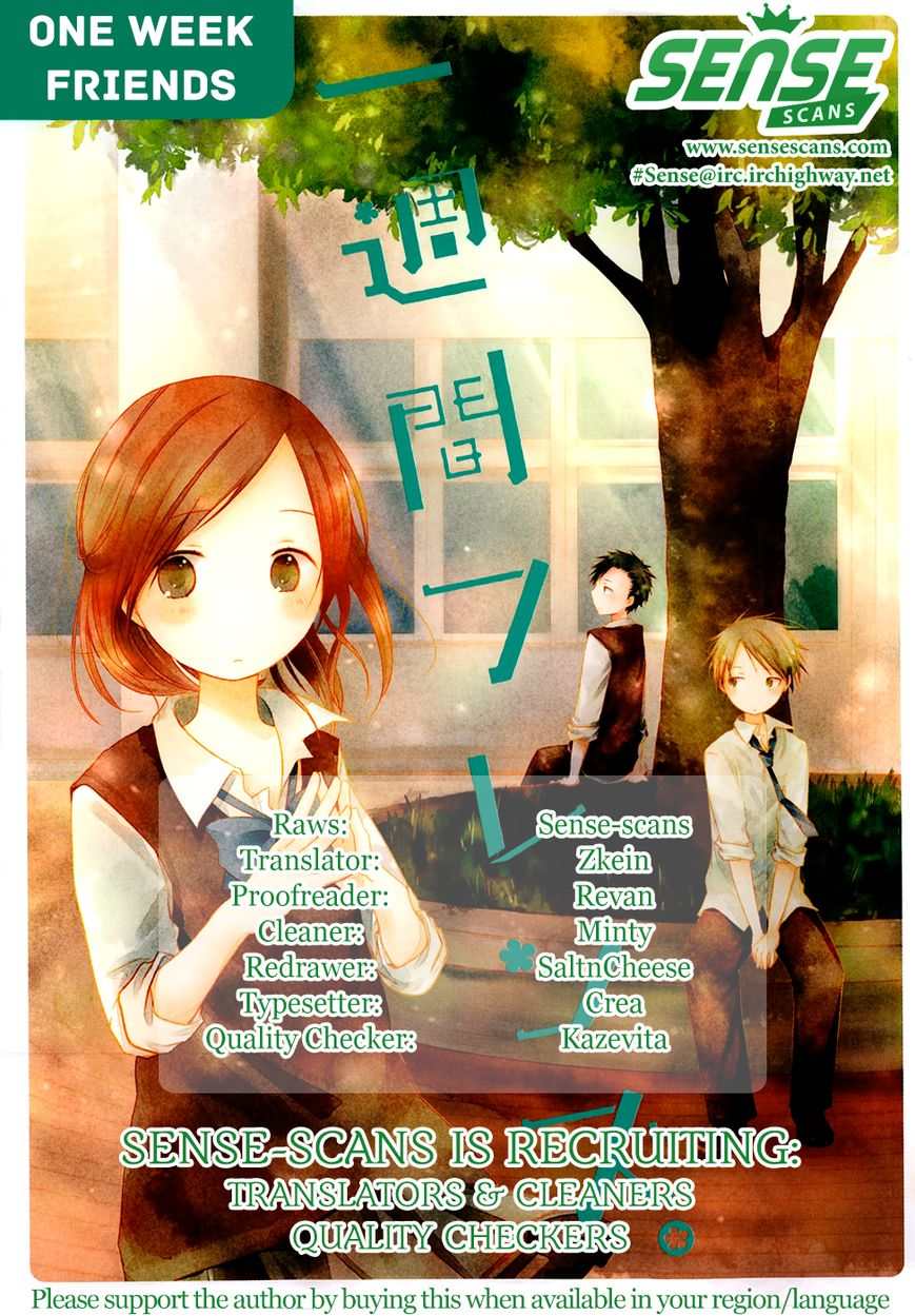 Isshuukan Friends 16 Page 1