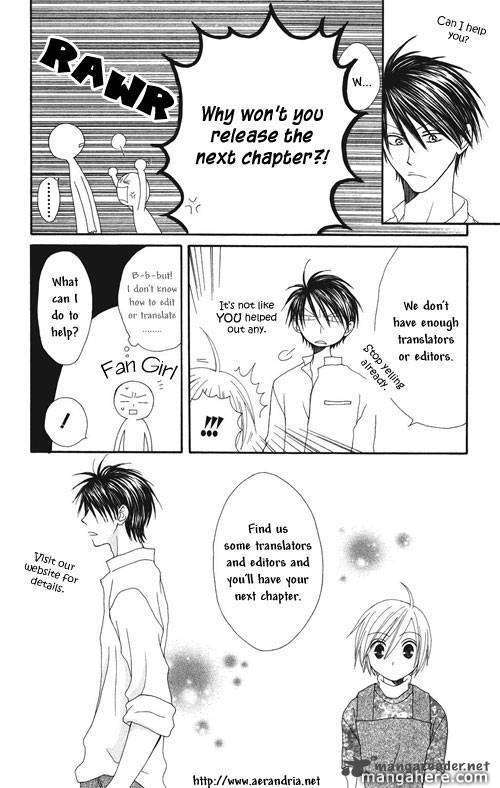 Full House Kiss 21 Page 1