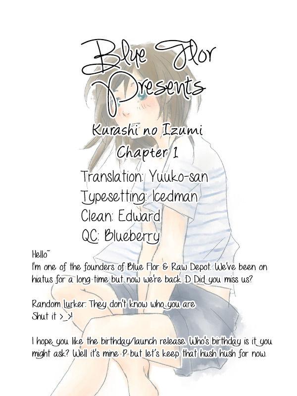 Kurashi no Izumi 1 Page 1