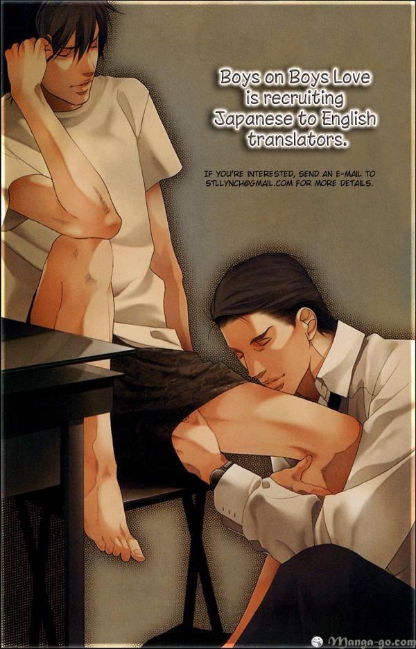 Tenshi no Agent 2 Page 2