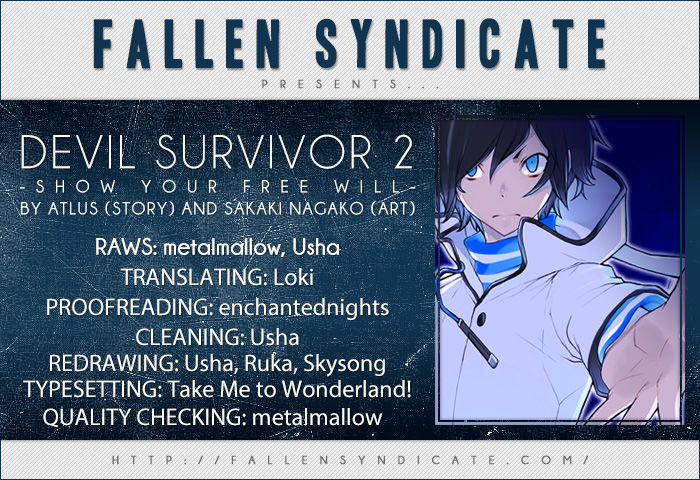 Devil Survivor 2 - Show Your Free Will 1 Page 1