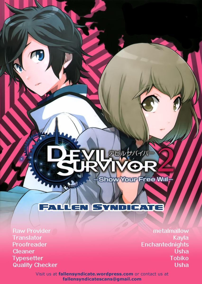 Devil Survivor 2 - Show Your Free Will 2 Page 1