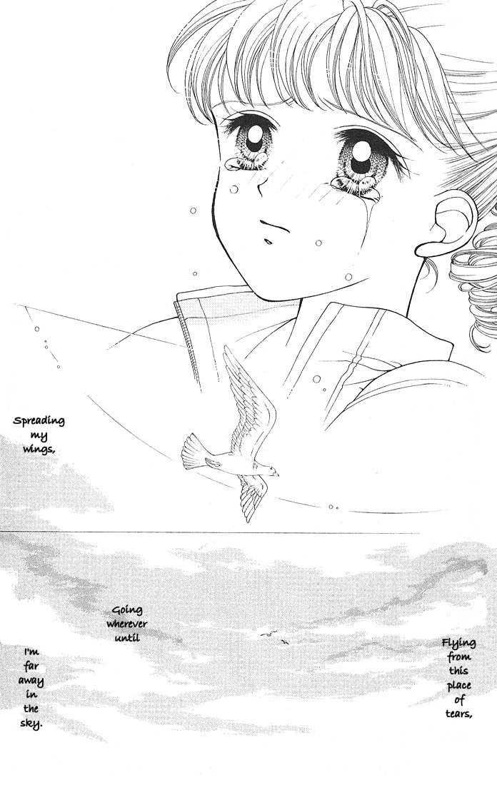 Himitsu no Hanazono 1.2 Page 2
