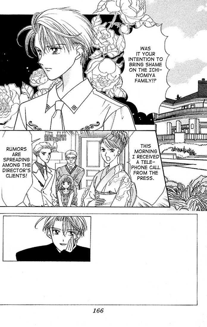 Himitsu no Hanazono 6 Page 1