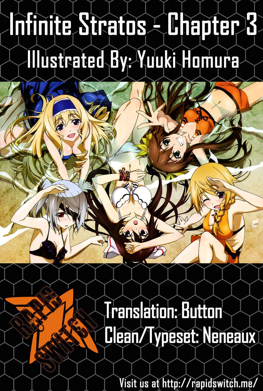 Infinite Stratos (YUUKI Homura) 3 Page 2