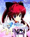 Mashiroiro Symphony - Wind of Silk