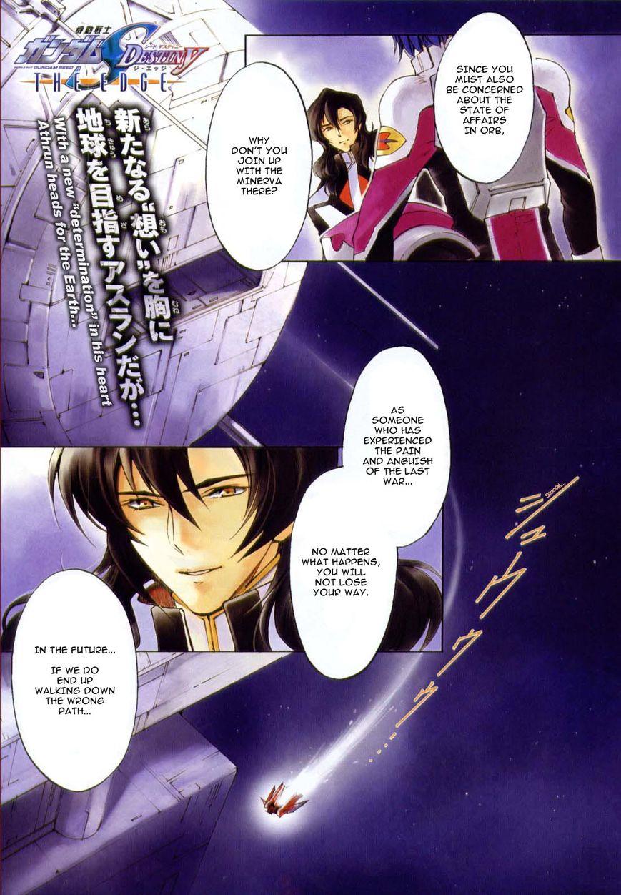Kidou Senshi Gundam SEED Destiny the Edge 5 Page 2