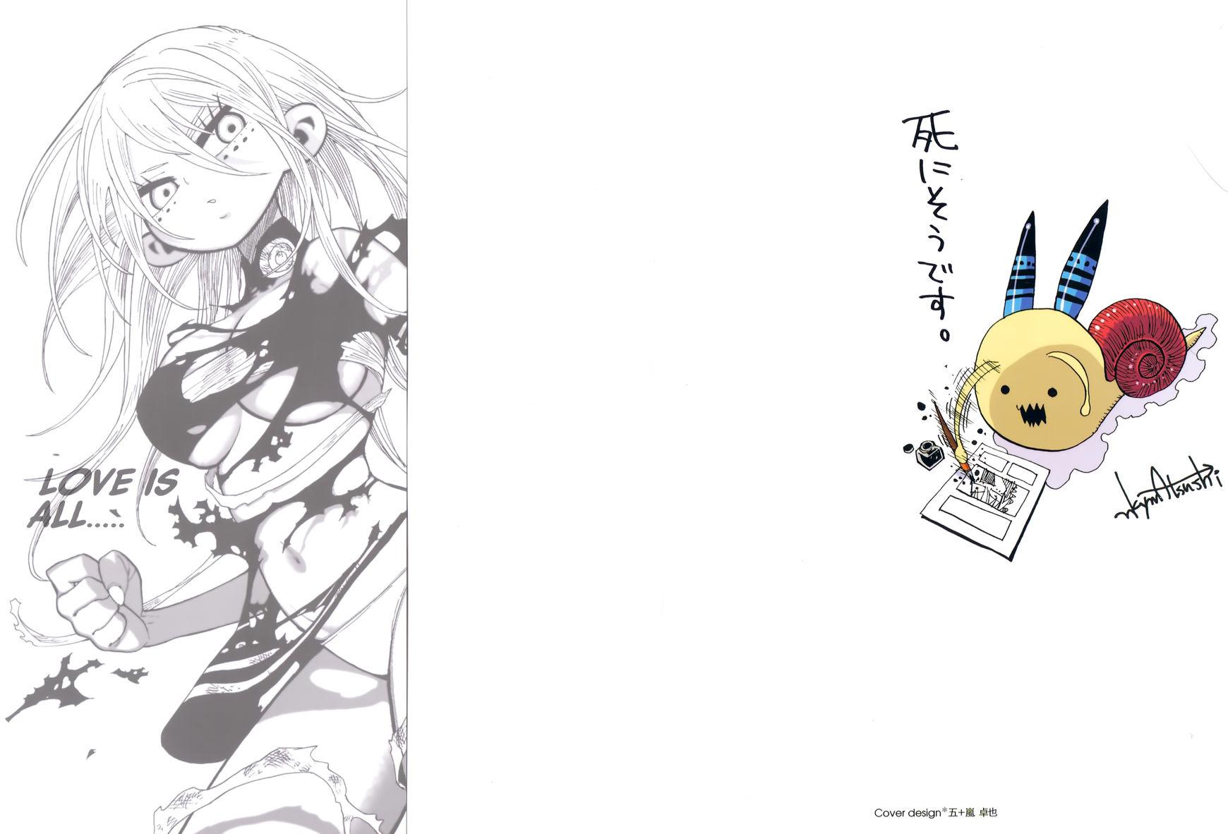 Nejimaki Kagyu 1 Page 2