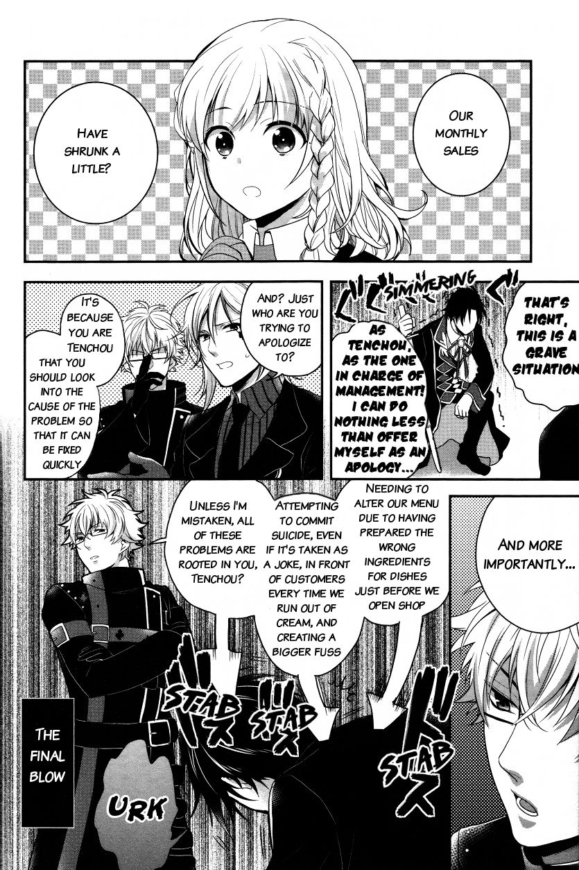 Amnesia Later 1 Page 2