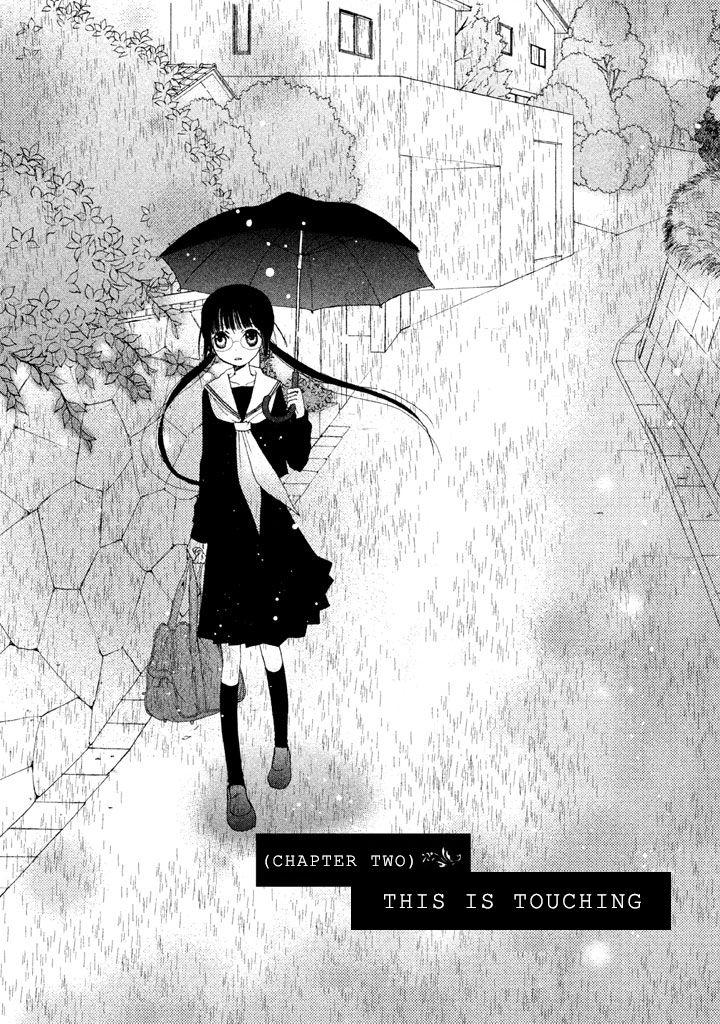 Kouya no Koi 2 Page 2