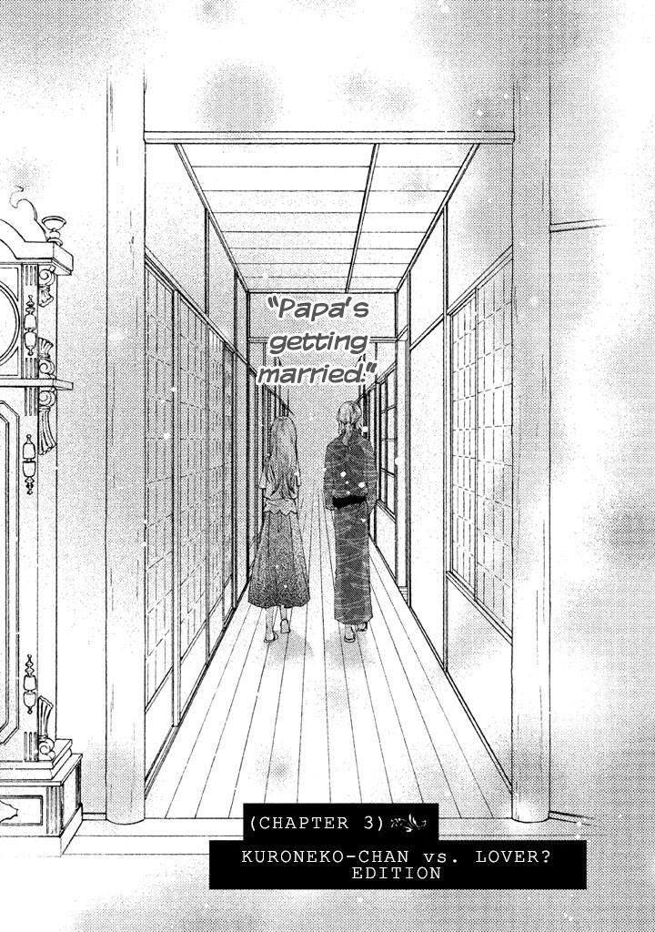 Kouya no Koi 3 Page 1