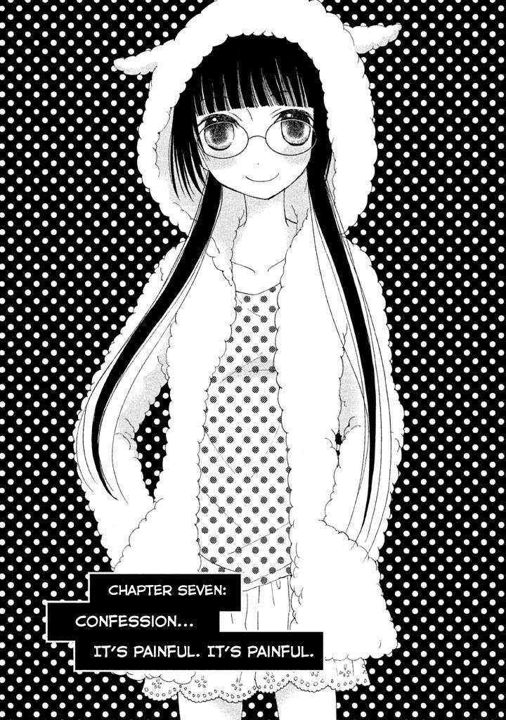 Kouya no Koi 7 Page 1