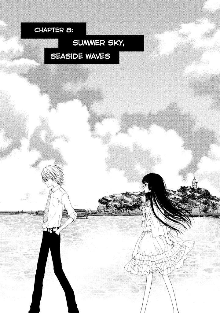 Kouya no Koi 8 Page 1
