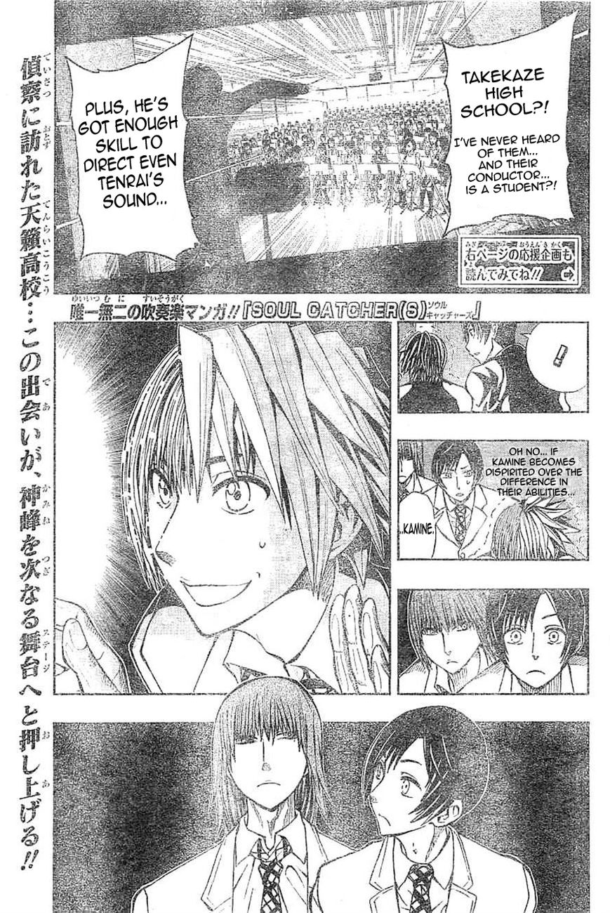 Soul Catcher(S) 10 Page 2