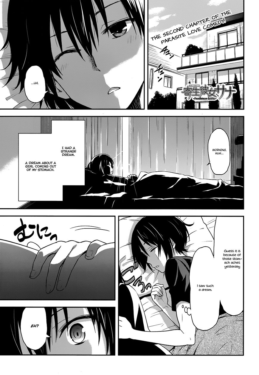 Kisei Kanojo Sana - Parasistence Sana 2 Page 1