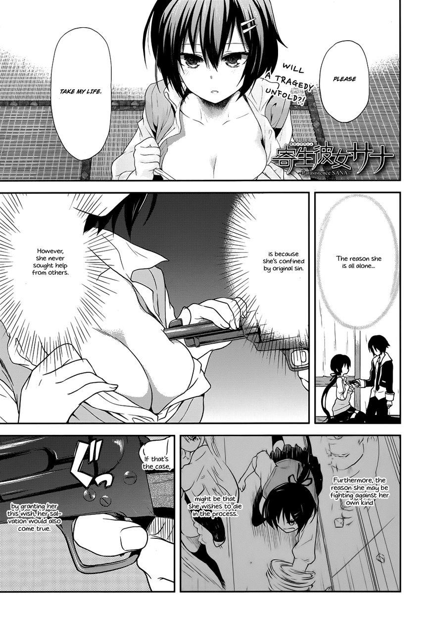Kisei Kanojo Sana - Parasistence Sana 9 Page 2