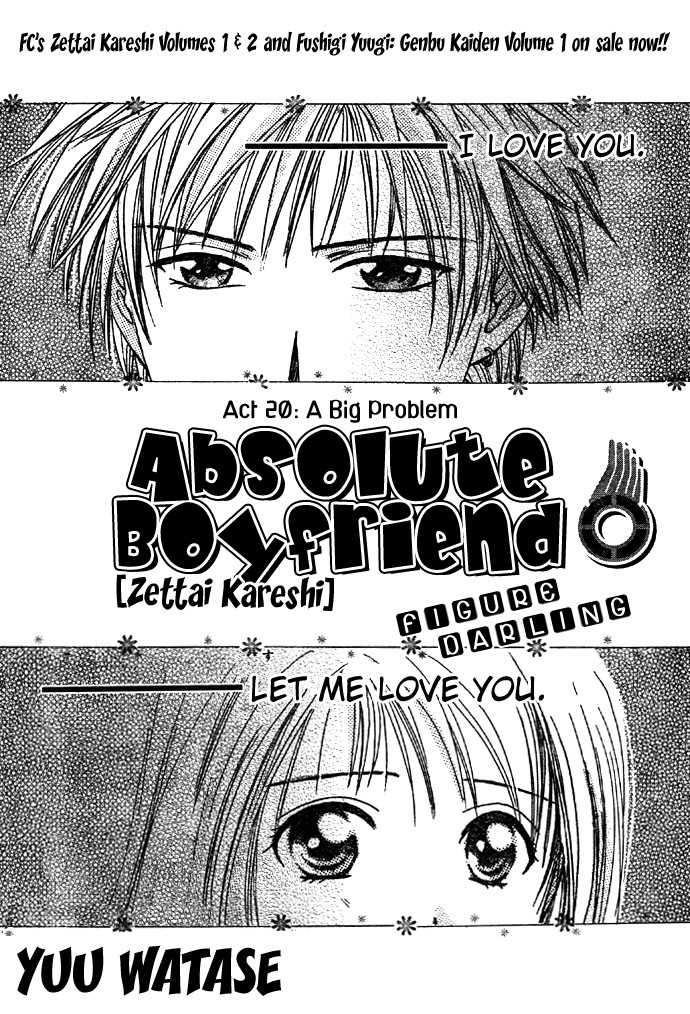Absolute Boyfriend 20 Page 3