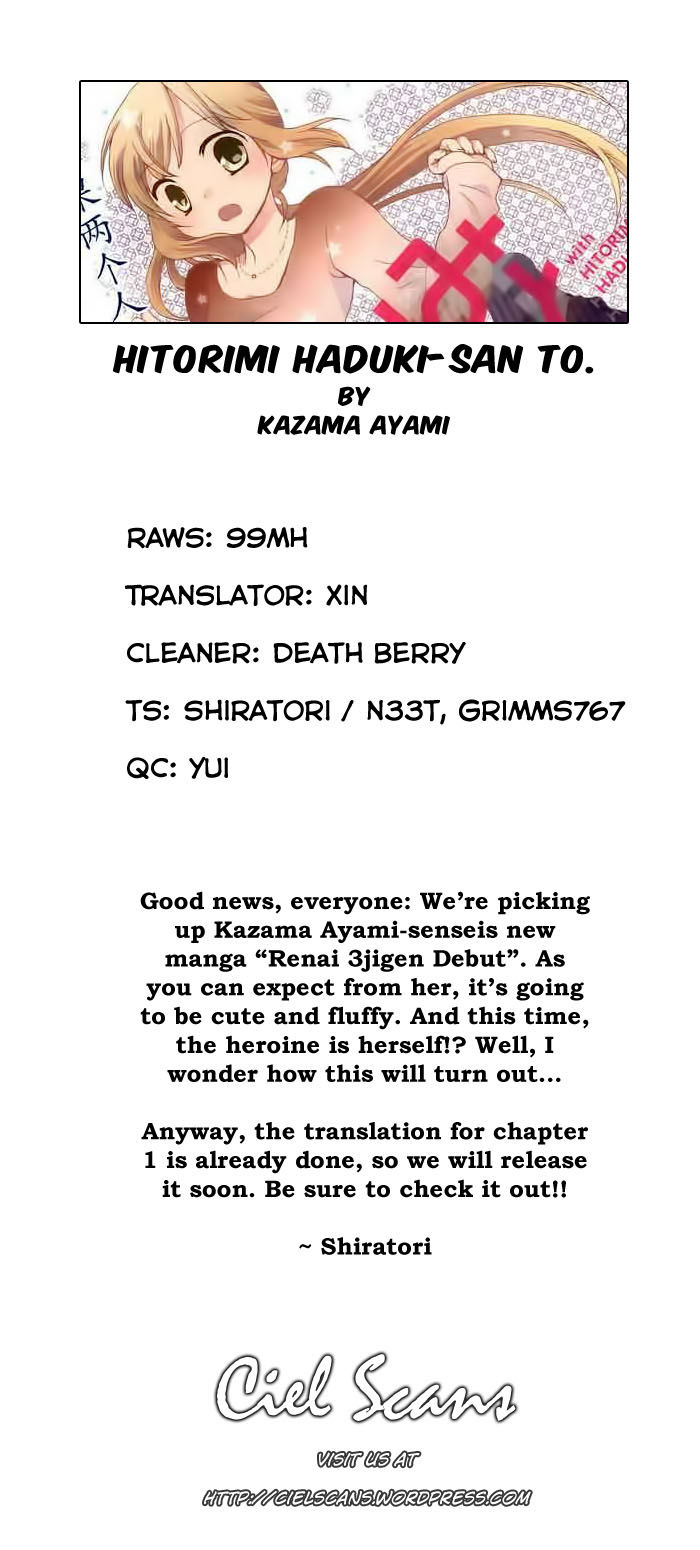 Hitorimi Haduki-san to. 4 Page 1
