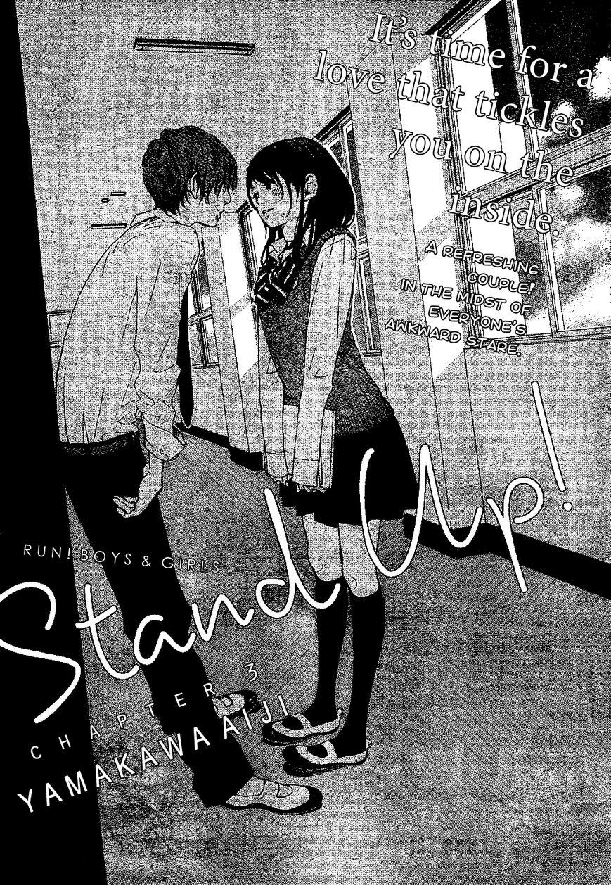 Stand Up! (YAMAKAWA Aiji) 3 Page 2