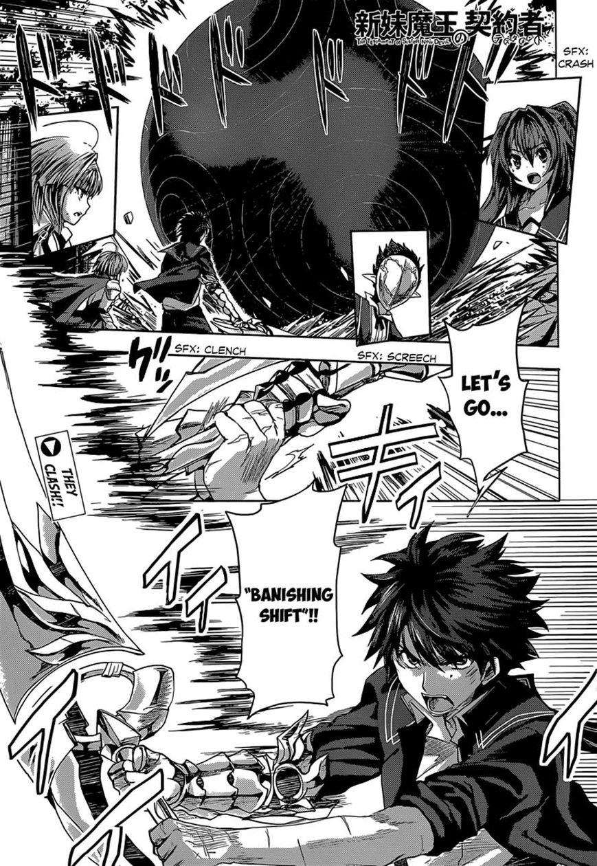 Shinmai Maou no Keiyakusha 9 Page 1