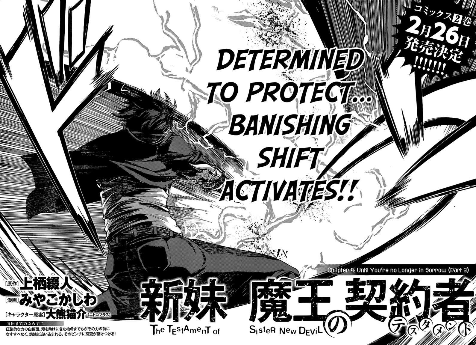 Shinmai Maou no Keiyakusha 9 Page 2