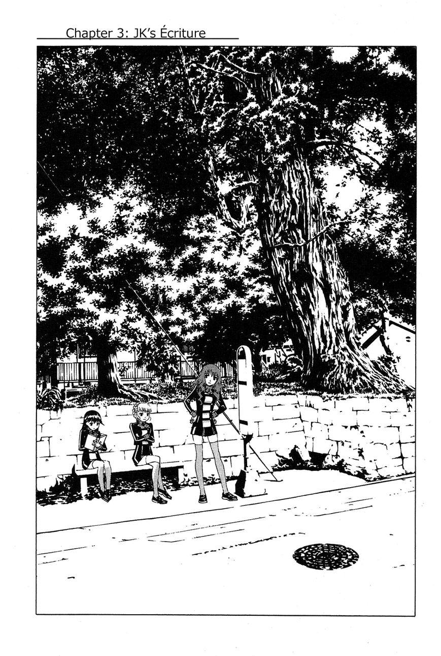 Gakuto no Vector 3 Page 2