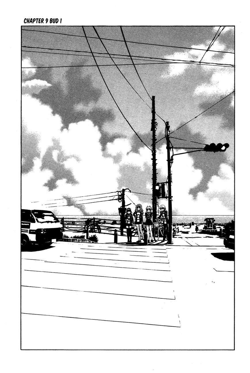Gakuto no Vector 9 Page 2