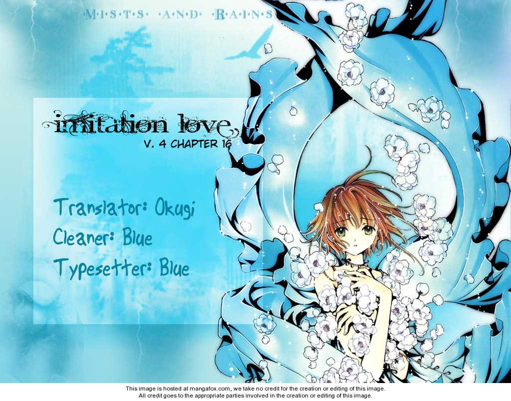 Imitation Love 16 Page 1