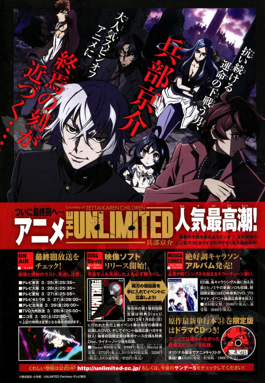 The Unlimited - Hyoubu Kyousuke 1 Page 2