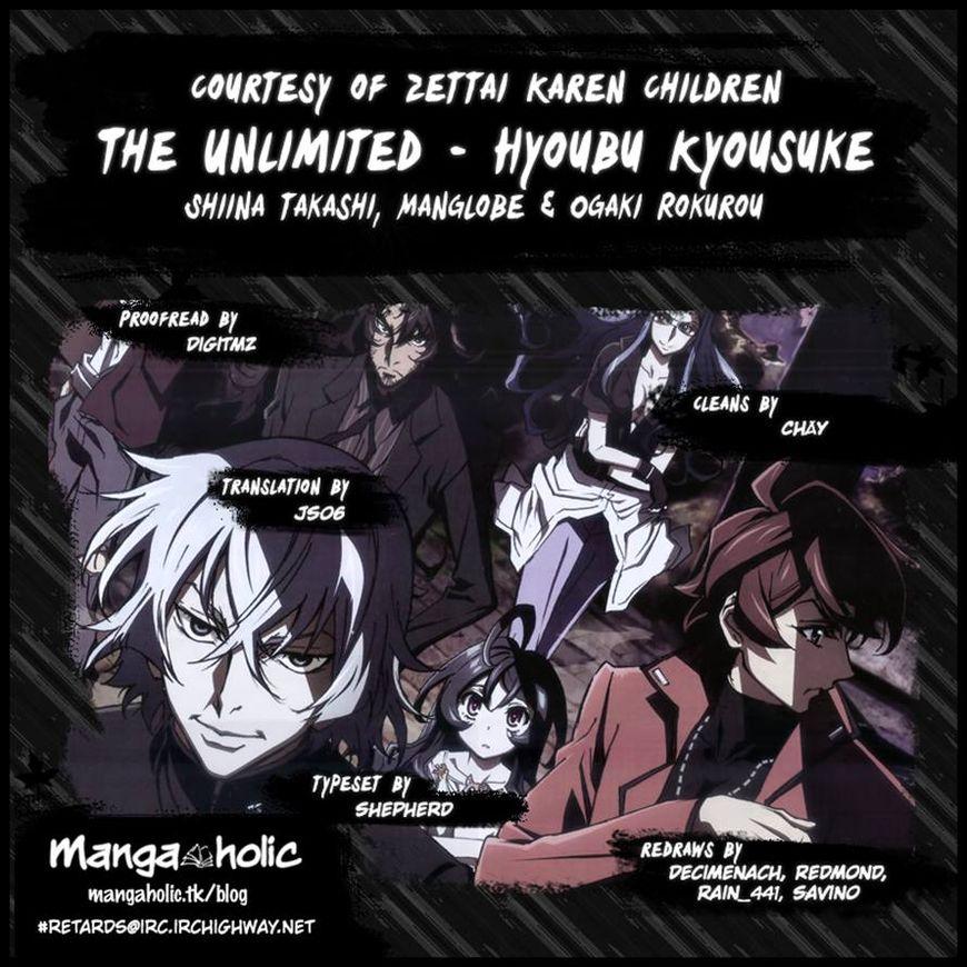 The Unlimited - Hyoubu Kyousuke 3 Page 2