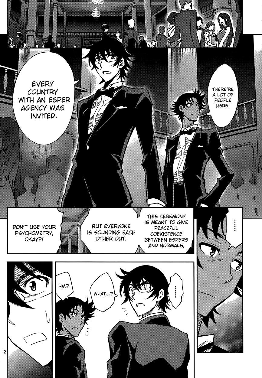 The Unlimited - Hyoubu Kyousuke 6 Page 2