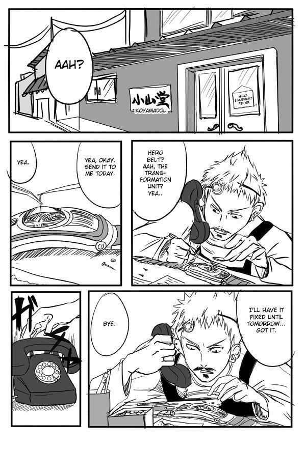 Ore to Hero to Mahou Shoujo 2 Page 2