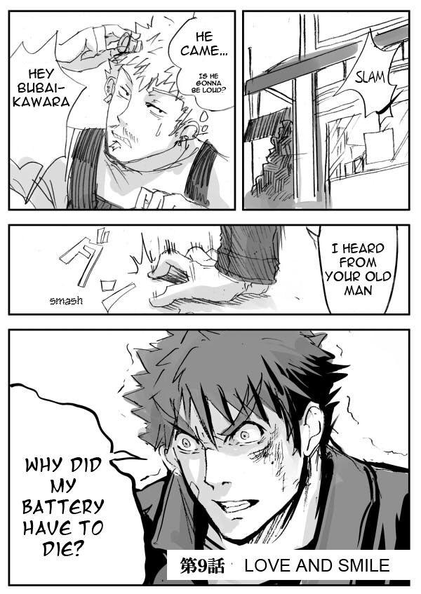 Ore to Hero to Mahou Shoujo 9 Page 1