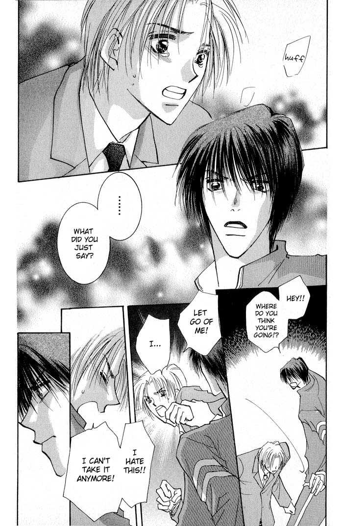 Deep Flower 2 Page 2