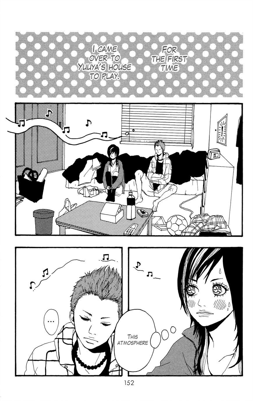 Itoshi Kingyo 5 Page 2