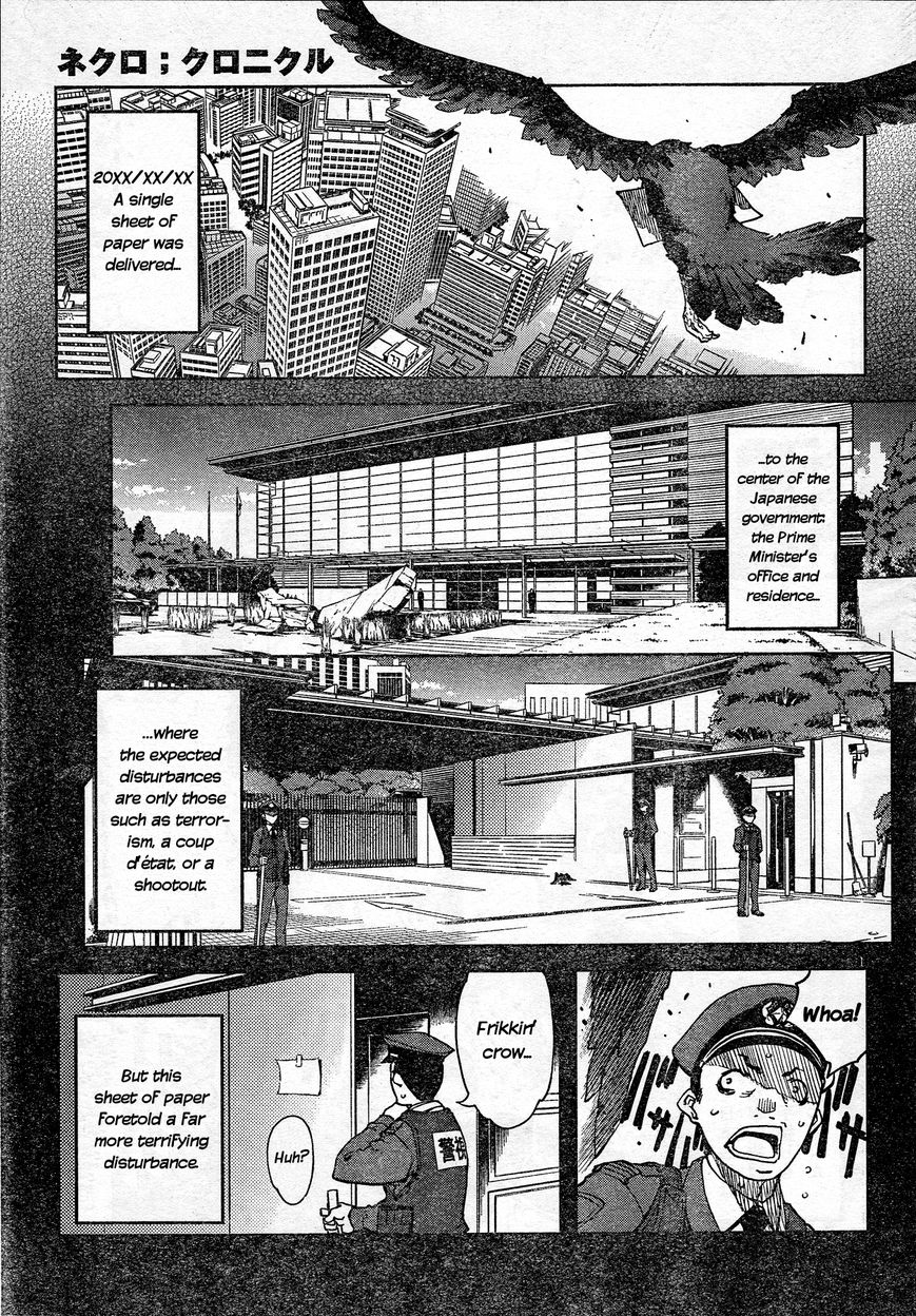 Necro;Chronicle 2 Page 2