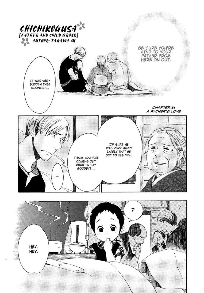 Chichi Kogusa 6 Page 1
