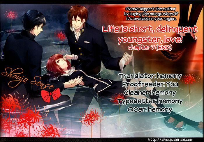 Inochi Mijikashi, Koi seyo Furyou Shounen! 7 Page 1
