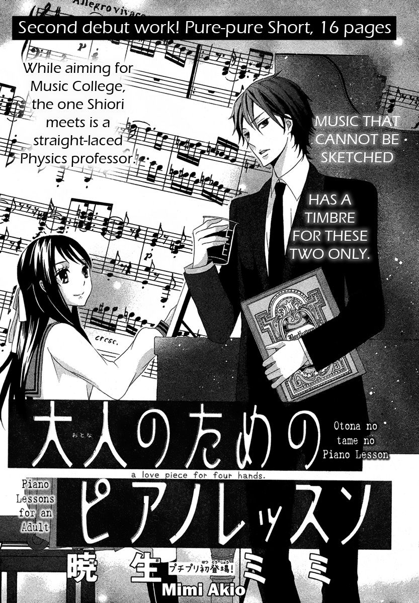 Otona no Tame no Piano Lesson 1 Page 2