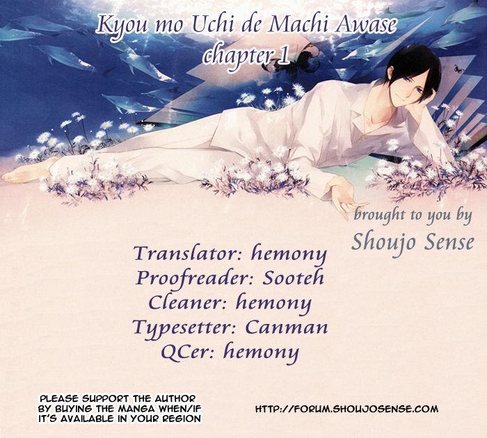 Kyou mo Uchi de Machi Awase 1 Page 2