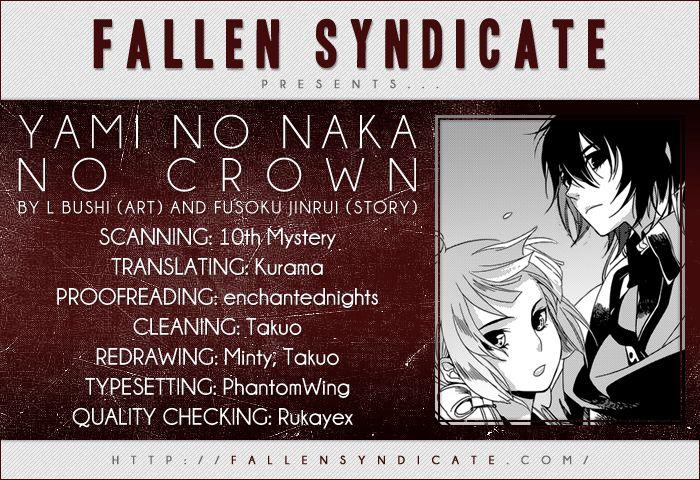 Yami no Naka no Crown 2 Page 1
