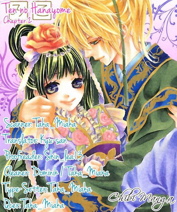 Ten no Hanayome 2 Page 1