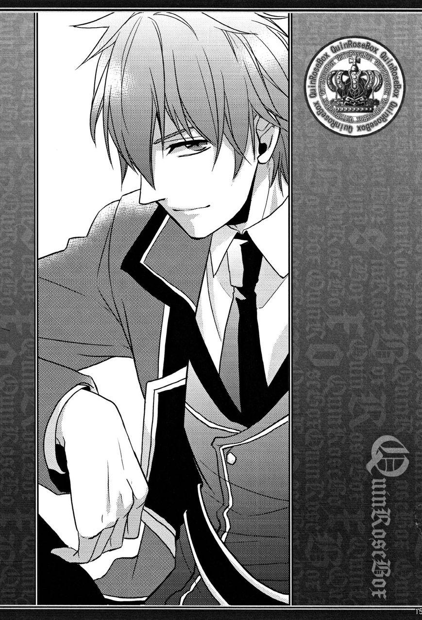 Clover no Kuni no Alice - Sangatsu Usagi no Kakumei 4 Page 1