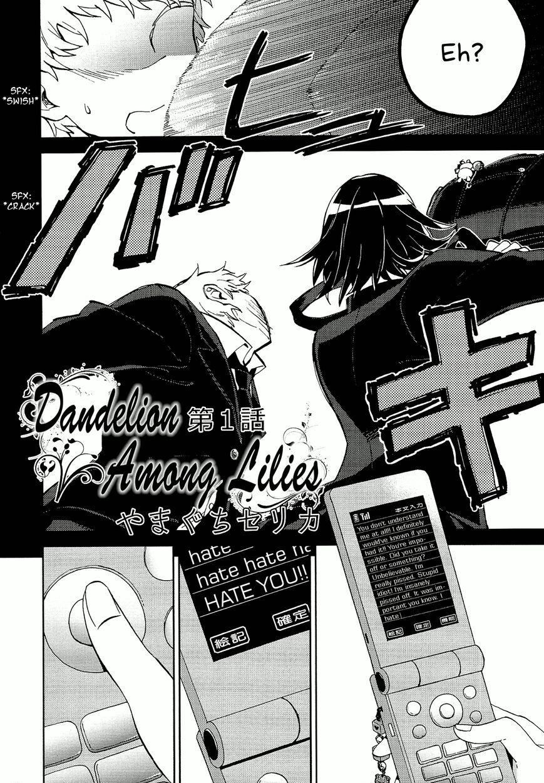 Yuri ni Tanpopo 1 Page 3