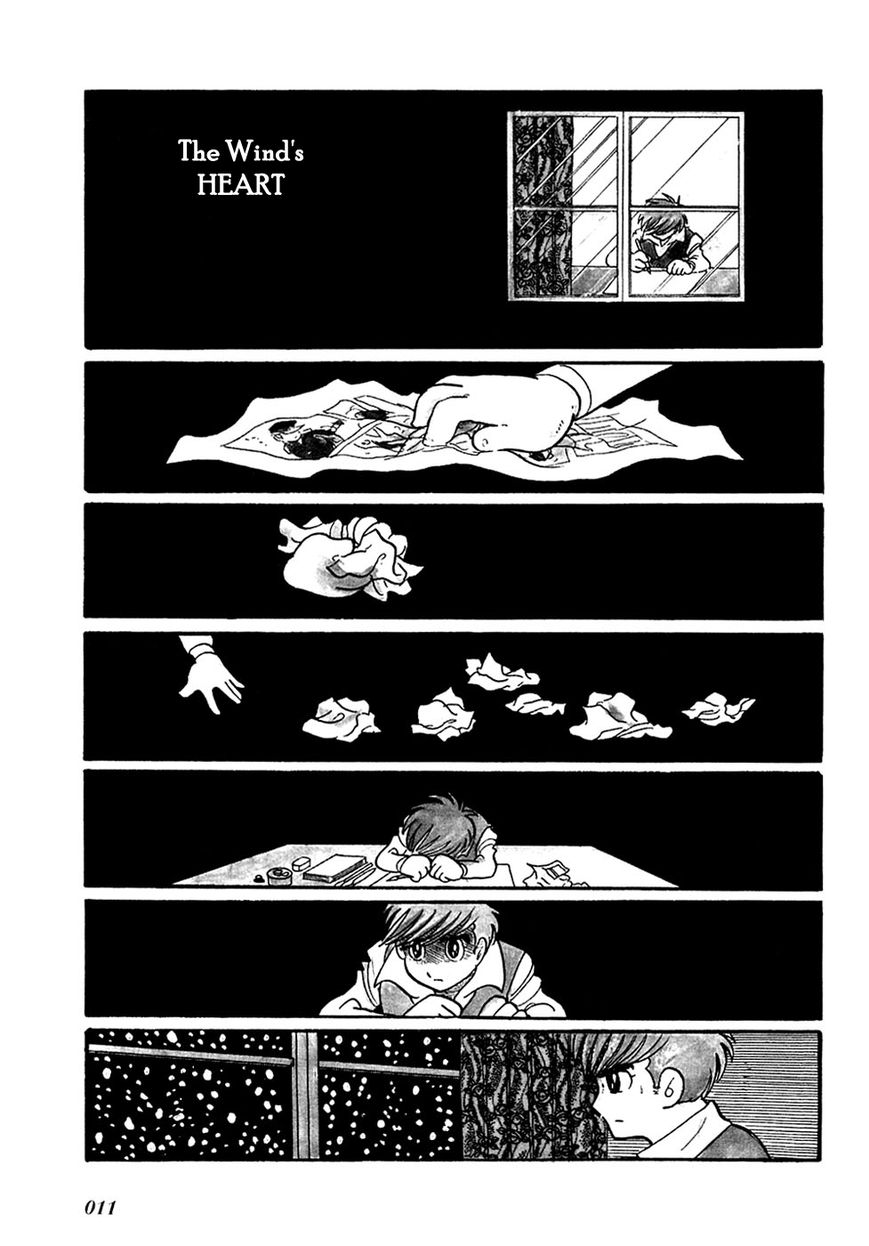 Jun - Shotaro no Fantasy World 2 Page 1