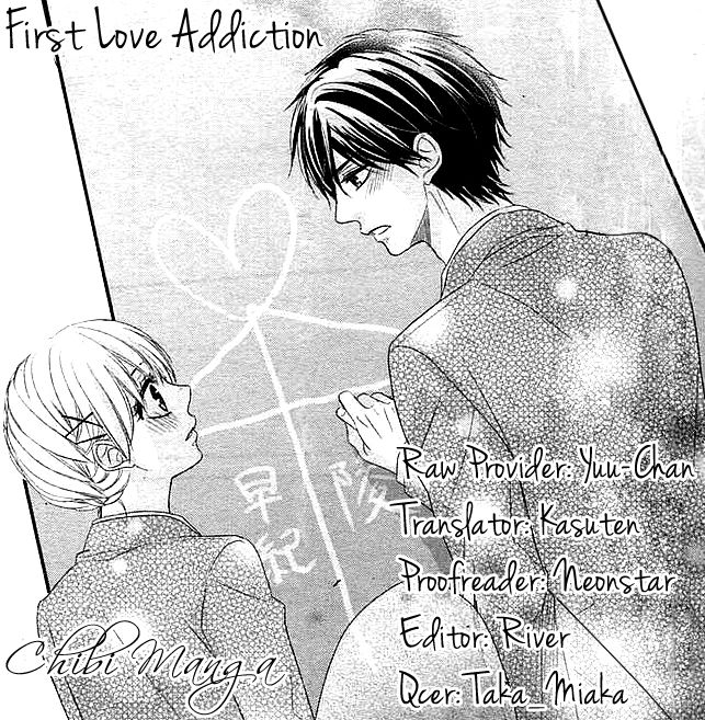First Love Addiction 1 Page 1