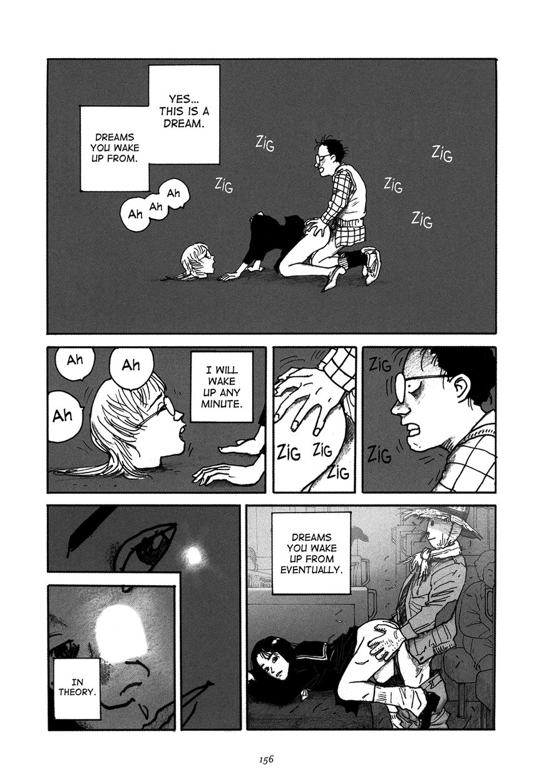 Uroshima Monogatari 7 Page 2